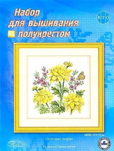 5282851_RTO_M035 (378x500, 52Kb)
