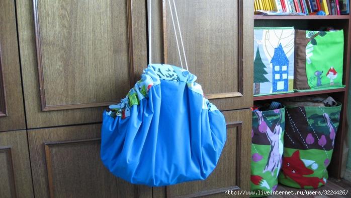 Сшить мешок для лего своими руками