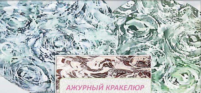 2014-04-17_154701 (700x325, 463Kb)