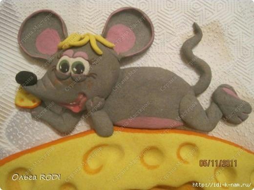 мышка (1) (520x390, 122Kb)