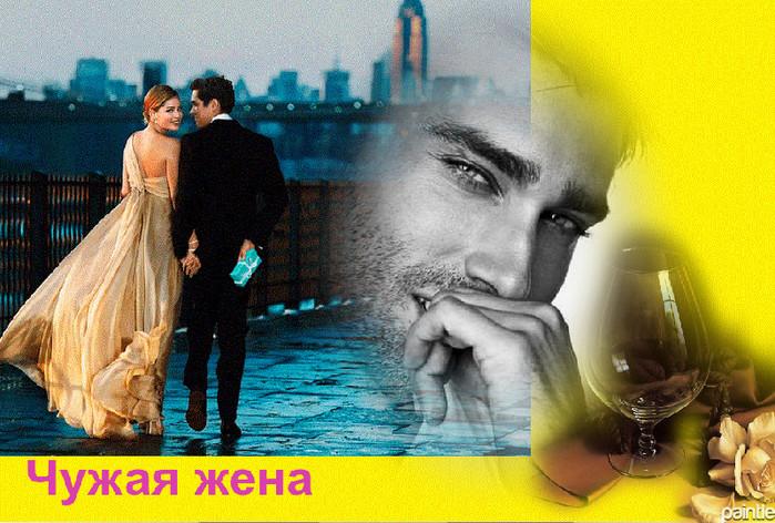 http://img0.liveinternet.ru/images/attach/c/9/112/441/112441846_large_4204706_1_VFDBSWAW_1_.jpg