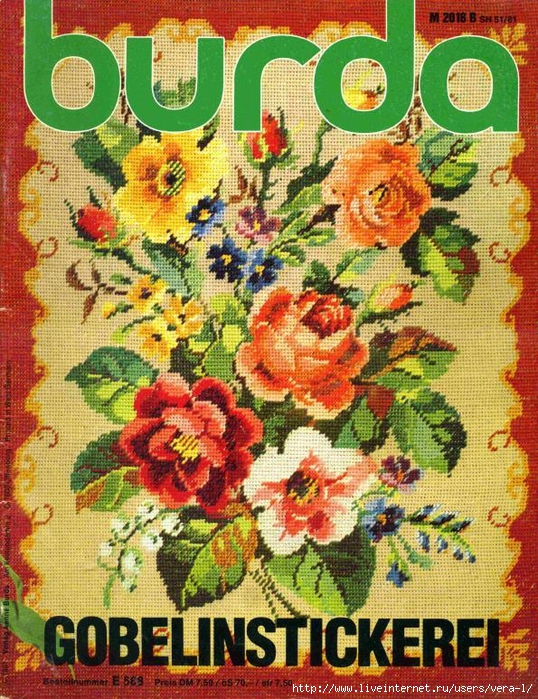 Burda special - E588 - 1981-De_Gobelinstickerei_1 (538x700, 448Kb)
