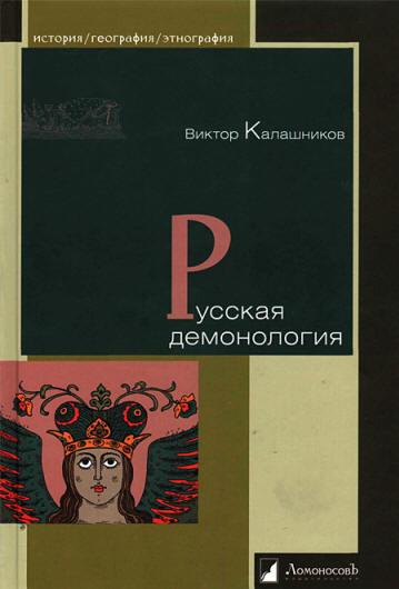 4316166_Kalashnikov (359x530, 28Kb)