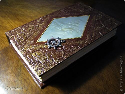 Книга своими руками мастер класс фото