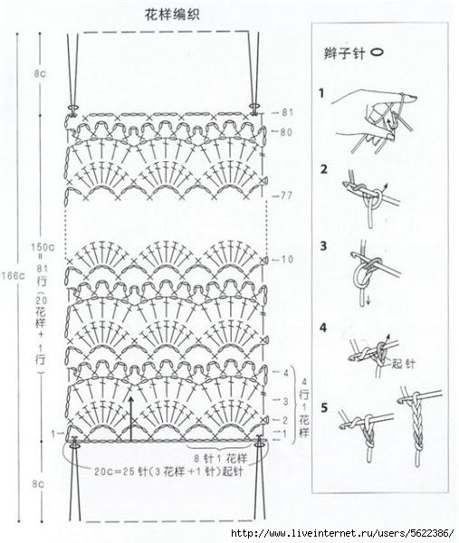 Белый ажурный сарафан1 (507x600, 148Kb)