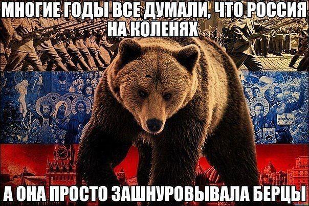 Россия  (604x403, 95Kb)
