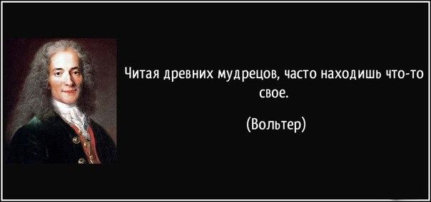 http://img0.liveinternet.ru/images/attach/c/9/112/476/112476550_large_iOit7UIf9_w.jpg