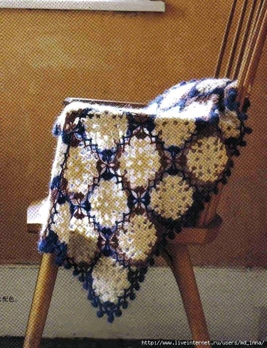 Natural Goods of Crochet (14) (536x700, 366Kb)