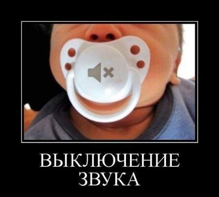 smeshnie_kartinki_139732181214 (450x406, 86Kb)