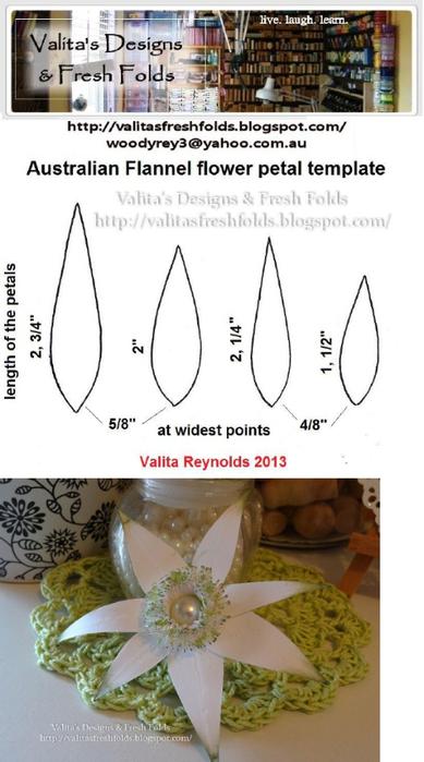 коробочка для подарка с цветком из бумаги (1) (389x700, 242Kb)