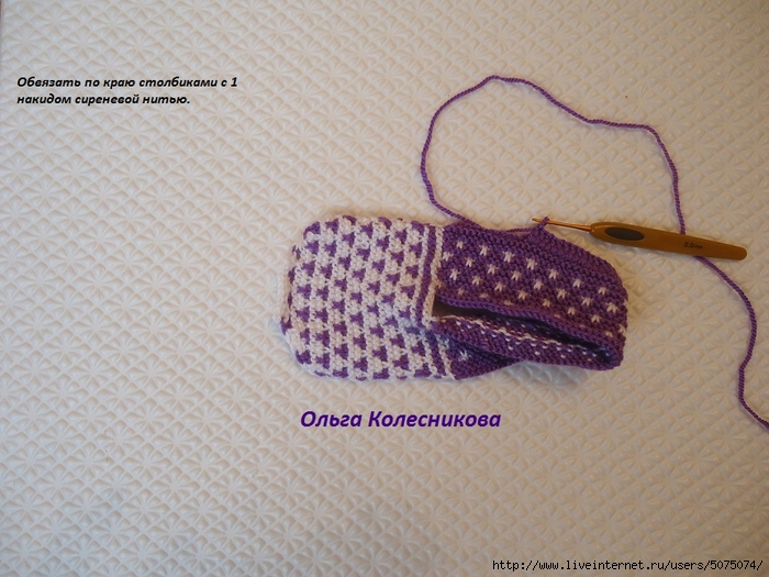针织:拖鞋紫烟霾(大师班) - maomao - 我随心动
