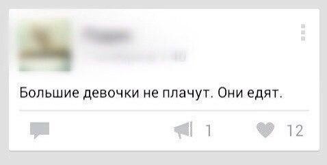 smeshnie_kartinki_139688623967 (478x241, 29Kb)