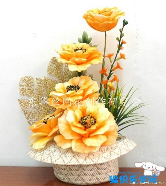 цветы из капрона. мастер-класс (28) (541x608, 190Kb)