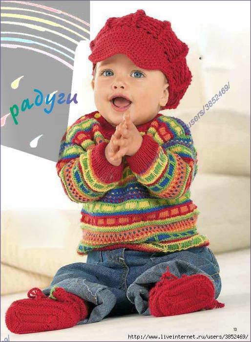 красная шапка для малыша (514x700, 268Kb)