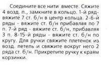 Безымянный1 (216x133, 9Kb)