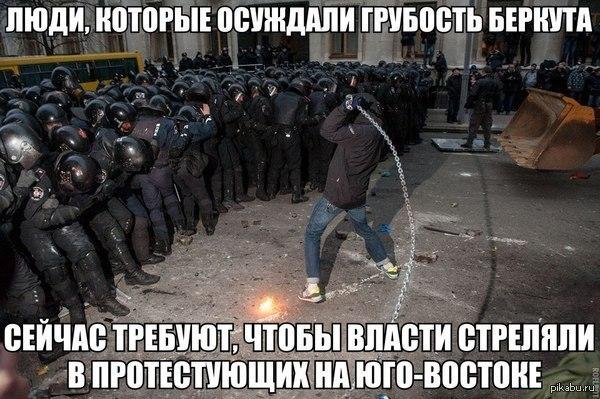 http://img0.liveinternet.ru/images/attach/c/9/112/58/112058508_3D_r7vUWjbg.jpg