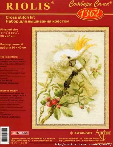 1362 Белый какаду (480x623, 141Kb)