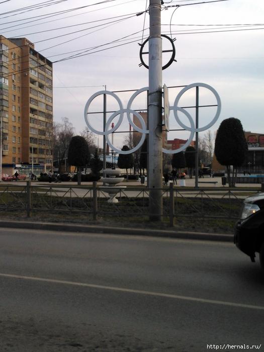 олимпийские кольца/4555640_DSC_0126 (525x700, 276Kb)