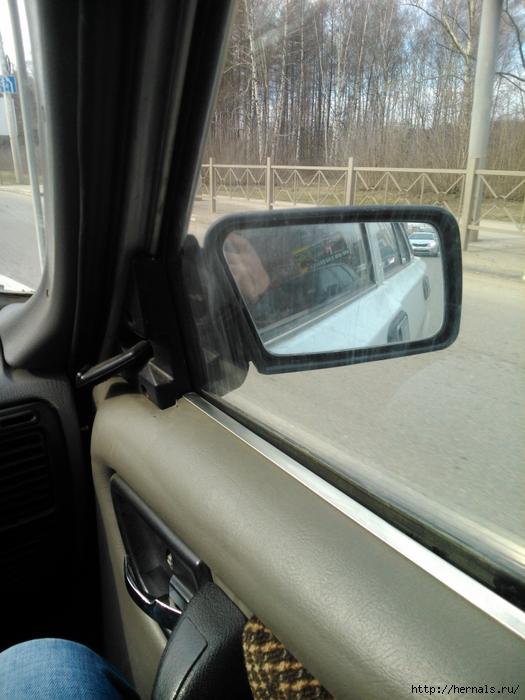 зеркало бокового обзора/4555640_DSC_0087 (525x700, 274Kb)