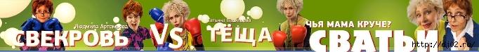 logo (682x74, 63Kb)