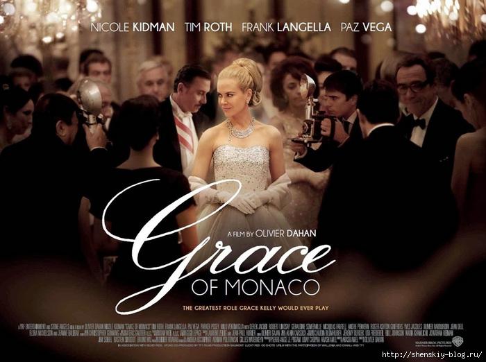 4121583_grace_poster1 (700x522, 211Kb)