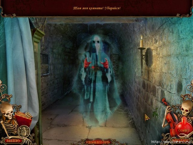 dance-of-death-screenshot5 (640x480, 179Kb)