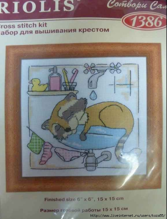 1386 Ванная комната (535x700, 224Kb)
