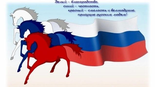 111154037_rossiya_kadr (636x358, 51Kb)