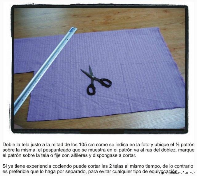 Лежак для питомца своими руками (3) (640x572, 181Kb)