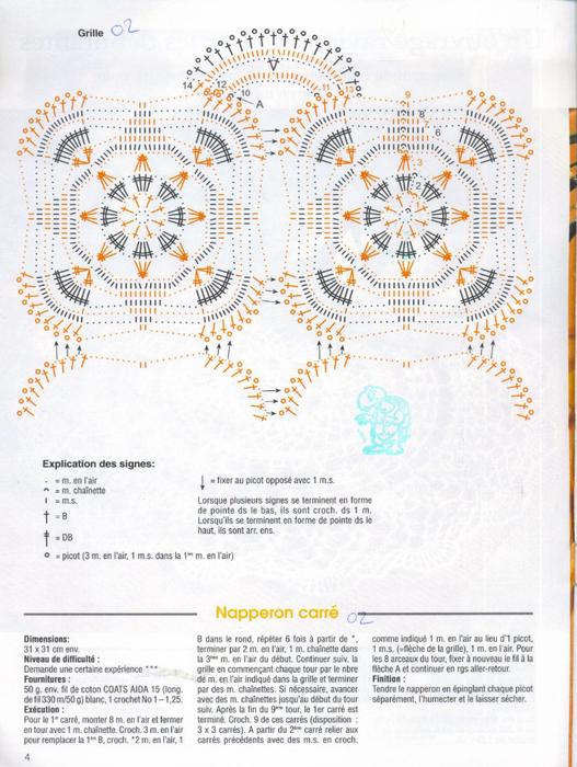Вяжем крючком салфетки. Журнал (4) (527x700, 418Kb)