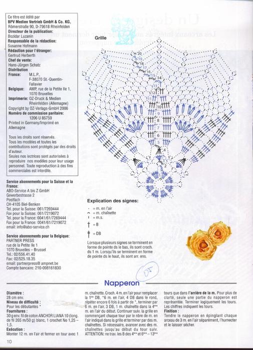 Вяжем крючком салфетки. Журнал (11) (505x700, 342Kb)