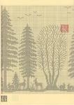 Превью Renato Parolin La Foresta di Fanes (4) (494x700, 321Kb)