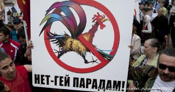 Власти Севастополя запретили