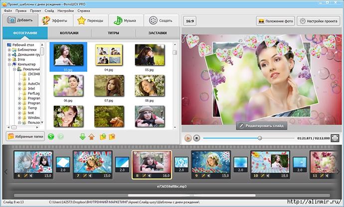 5283370_video_iz_fotografii (690x415, 246Kb)
