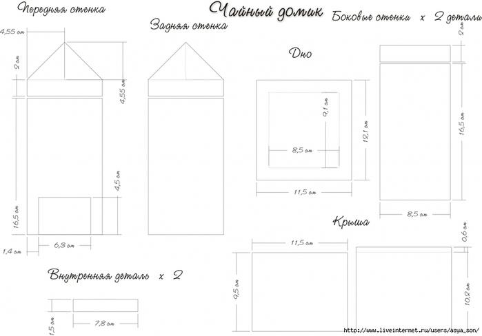 82310168_large_chaynuyy_domik_chertyozh (700x488, 121Kb)