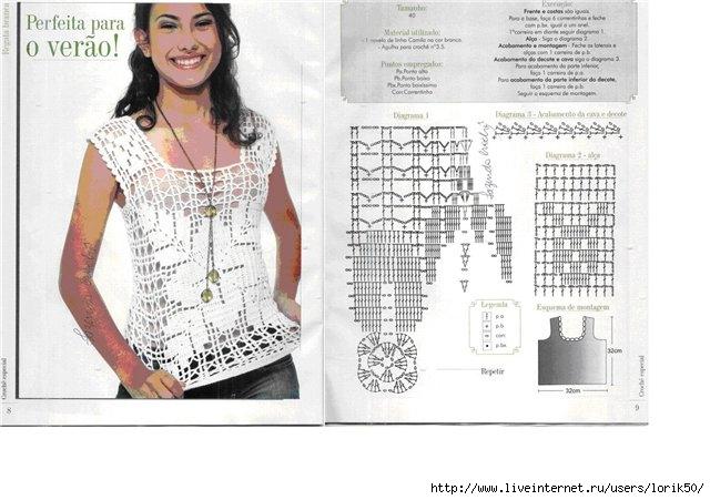 Майки и топы филейным вязанием крючком схемы и описание