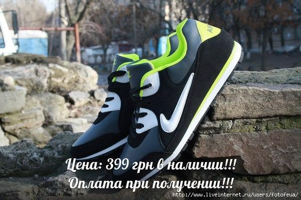 _CBT6-b0N-k (604x403, 175Kb)