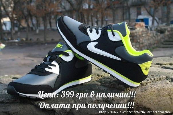 3yHnDbATYgA (604x403, 162Kb)