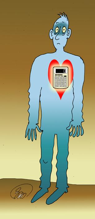 калькуляторм (306x700, 140Kb)