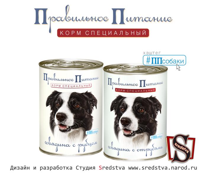 ППсобаки, как правильно кормить собаку, как правильно смешивать сухой и влажный корм, корм специальный для собак, новый корм для собак, пп новый хэштег, ппсобак, ппсобаки, правильное питание собаки, собаки, влажный корм, как смешать сухой корм, пп, ппсобак, правильное питание собаки, специальный корм/3041158_korm_001_0 (700x608, 341Kb)/3041158_korm_001_3 (700x592, 362Kb)/3041158_korm_001_3 (700x592, 294Kb)