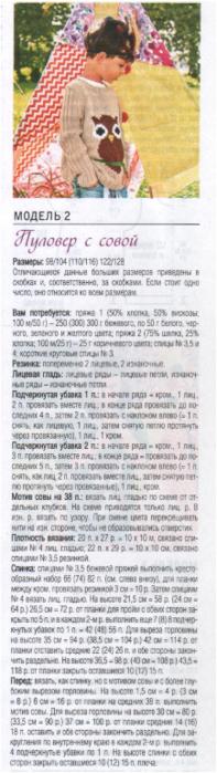 Fiksavimas.PNG1 (197x700, 292Kb)