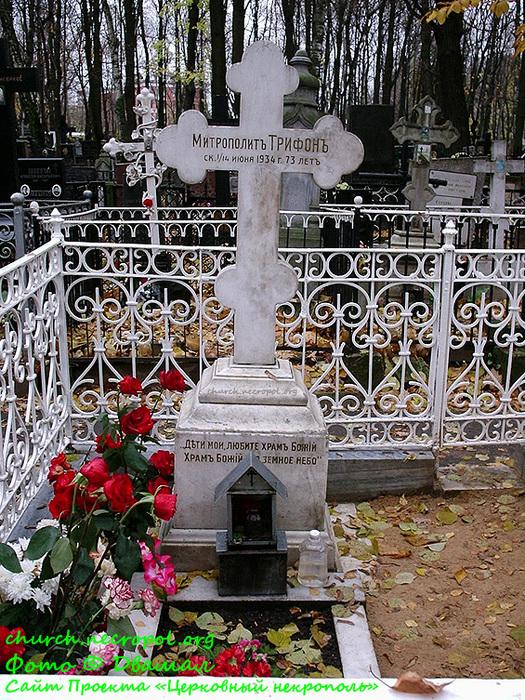 могила (525x700, 304Kb)