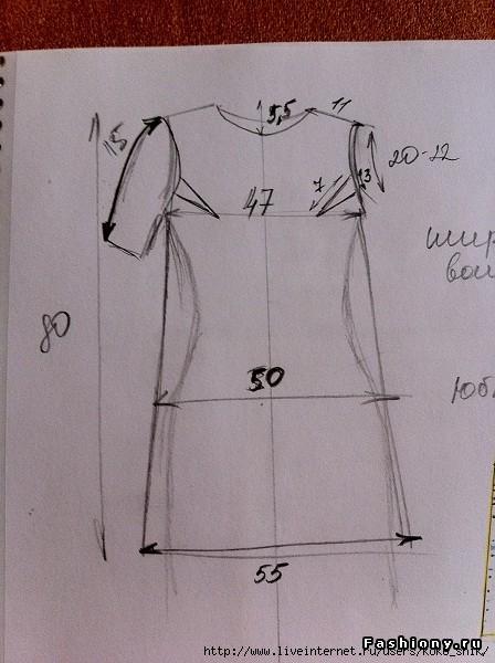 Платье трапеция своими руками без вытачек 63