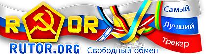 logo (420x110, 47Kb)