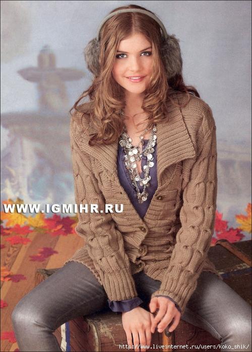 5591840_Jaket_v_poperechnom_1 (500x700, 300Kb)