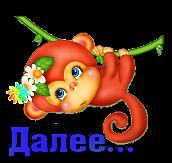 5111852_obezyanki_11 (172x163, 36Kb)