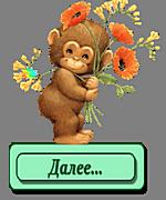 5111852_obezyanki_5_1_ (150x180, 42Kb)