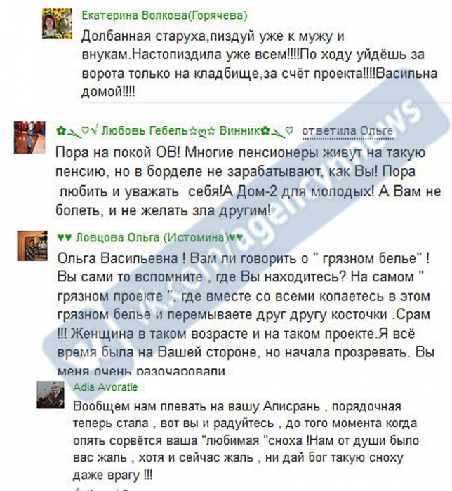 http://img0.liveinternet.ru/images/attach/c/9/126/121/126121812_5039718_0.png