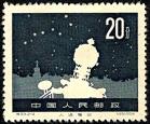 3.2.9.1 Обсерватория. Созвездие Большой Медведицы (139x115, 12Kb)