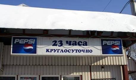 kazusy-i-lyapy-v-reklame-25-shedevralnyh-bilbordov_0adee96c91deefecdd1719381a7fa7a8 (457x270, 77Kb)